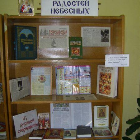 Путеводитель к Богу - православная книга