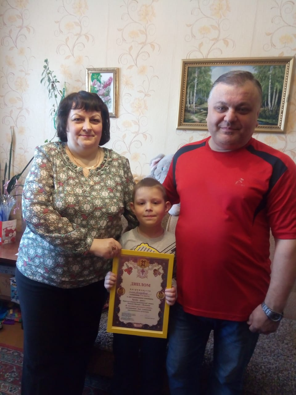 Семья Морозовых-фото 3